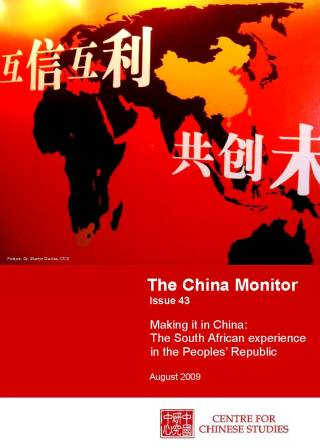 China Monitor: August 2009 - Issue 43
