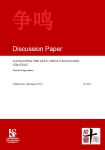 CCS_Discussion_Paper_Navigating_the_Gulf_Bagwandeen_2014