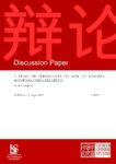 Second draft -Discusssion Paper